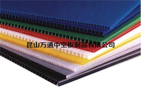 各种颜色中空板片材