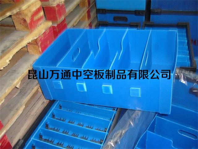 热熔焊接式盒