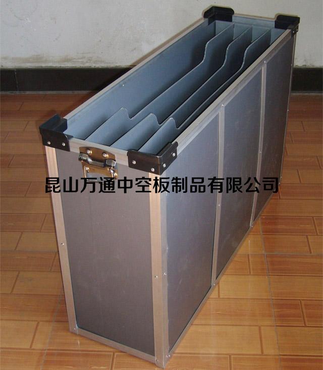 铝合金加强型周转箱