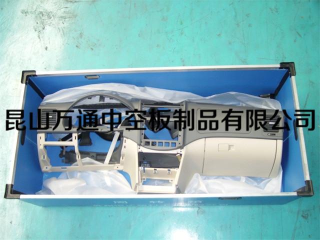 汽车配件周转箱 (2)